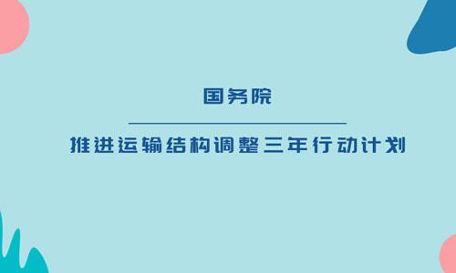 �藉�¢��锛��ㄨ��q�杈��l���璋��翠�骞磋��ㄨ�″��