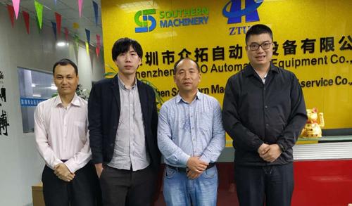 广东注册送28元体验金电子展组委会拜访松下、众拓自动化、 深圳市手机行业协会