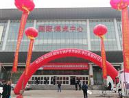 2018华北锅炉暖通热泵新风净化设备展展览会今日盛大开幕
