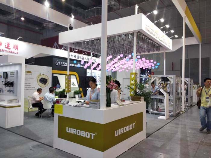 2018中国国际工业博览会 优爱宝机器人