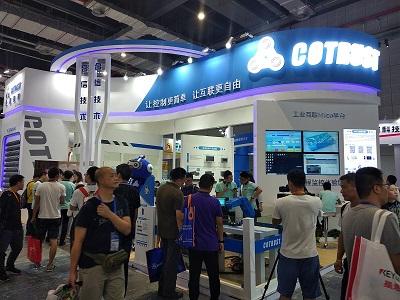 2018中国国际工业博览会 合信自动化