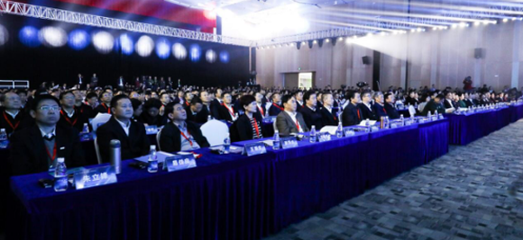 共商网络安全与智能制造未来,中国智能制造网与您相约长沙