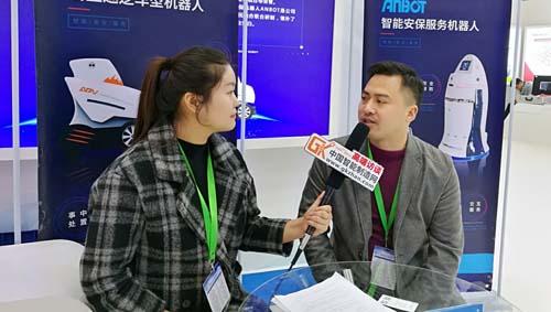 陈小虎:安保服务机器人技术储备深厚,已走出国门