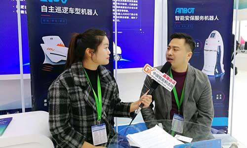 2018中国网络安全●智能制造大会展商风采之万为智能