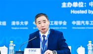 辛國斌主持第三屆全球電動汽車發展與政策圓桌會