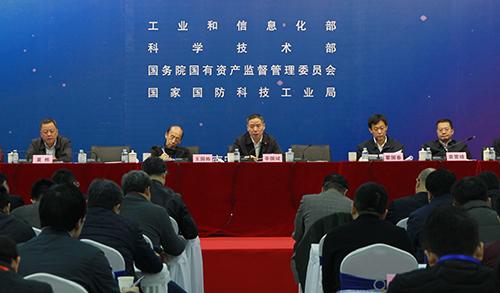 重大短板装备专项工程推进会议在南宁召开