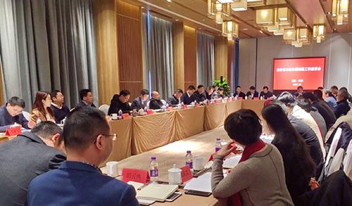產業政策司召開部分省市服務型制造工作座談會