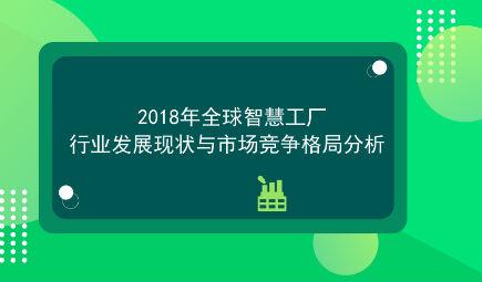 2018年中国氧化锆行业发展现状和市场前景分析 行业应用范围十分广泛 【组图】