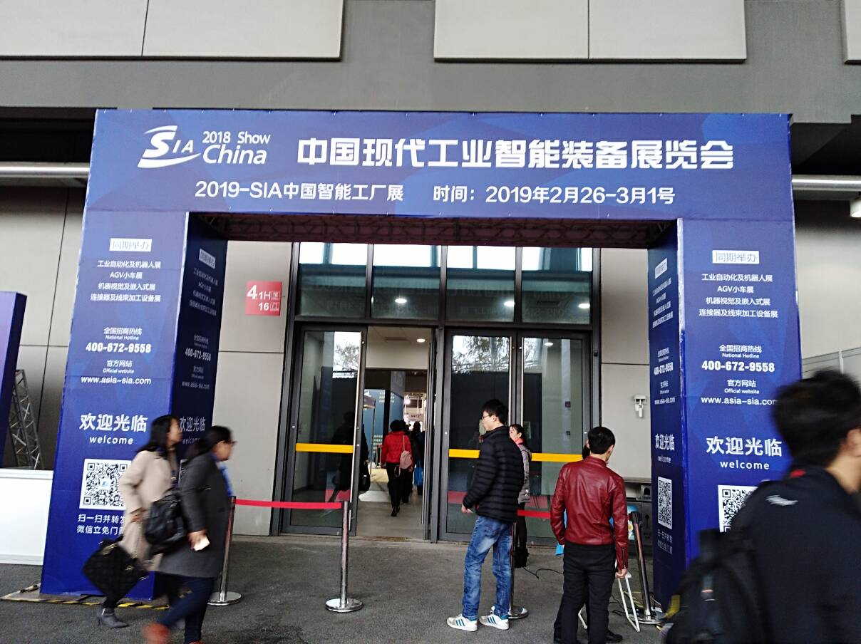 第15届上海注册送28元体验金现代工业智能装备展盛大开幕