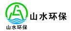 濰坊山水環保設備機械有限公司