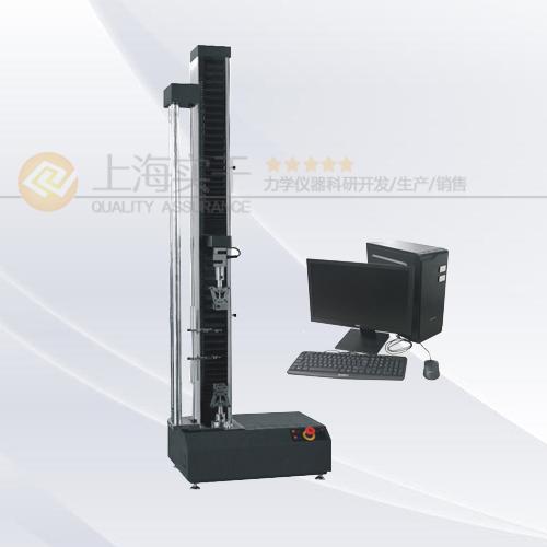 高强度微电脑单柱式拉力试验机