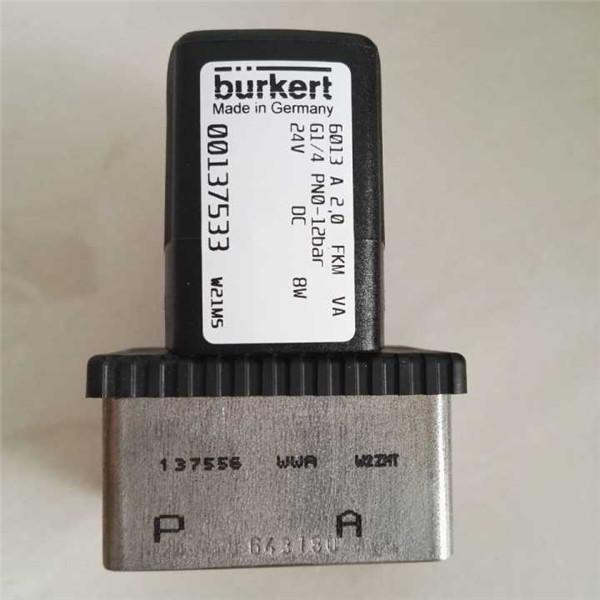 宝德burkert6013系列电磁阀图片