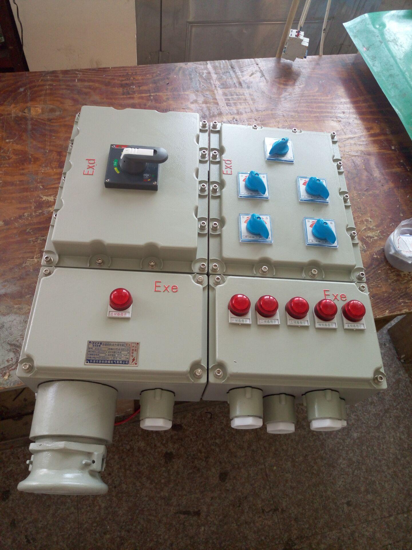 总开关电流:10a—800a;分开关电流:1a—630a; 4.