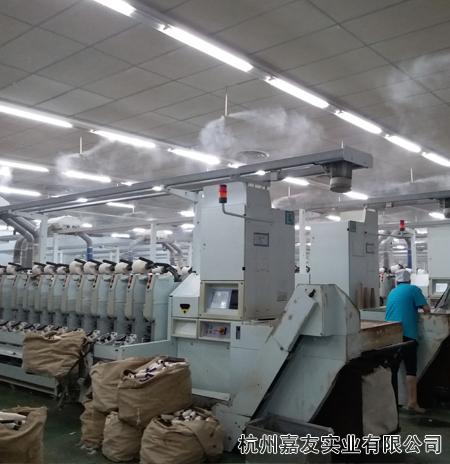 纺织企业加湿案例