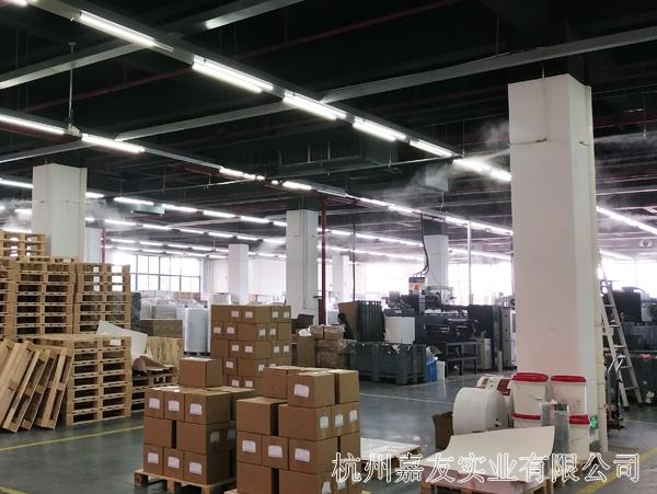 杭州嘉友印刷厂加湿方案