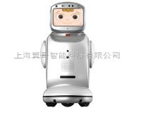 家用服务机器人