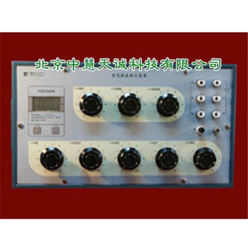 仪器仪表 仪器仪表 其它 北京中慧天诚科技有限公司 > 10kv智能化高