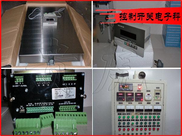 4-20毫安模拟量信号(电流信号)输出电子秤100kg