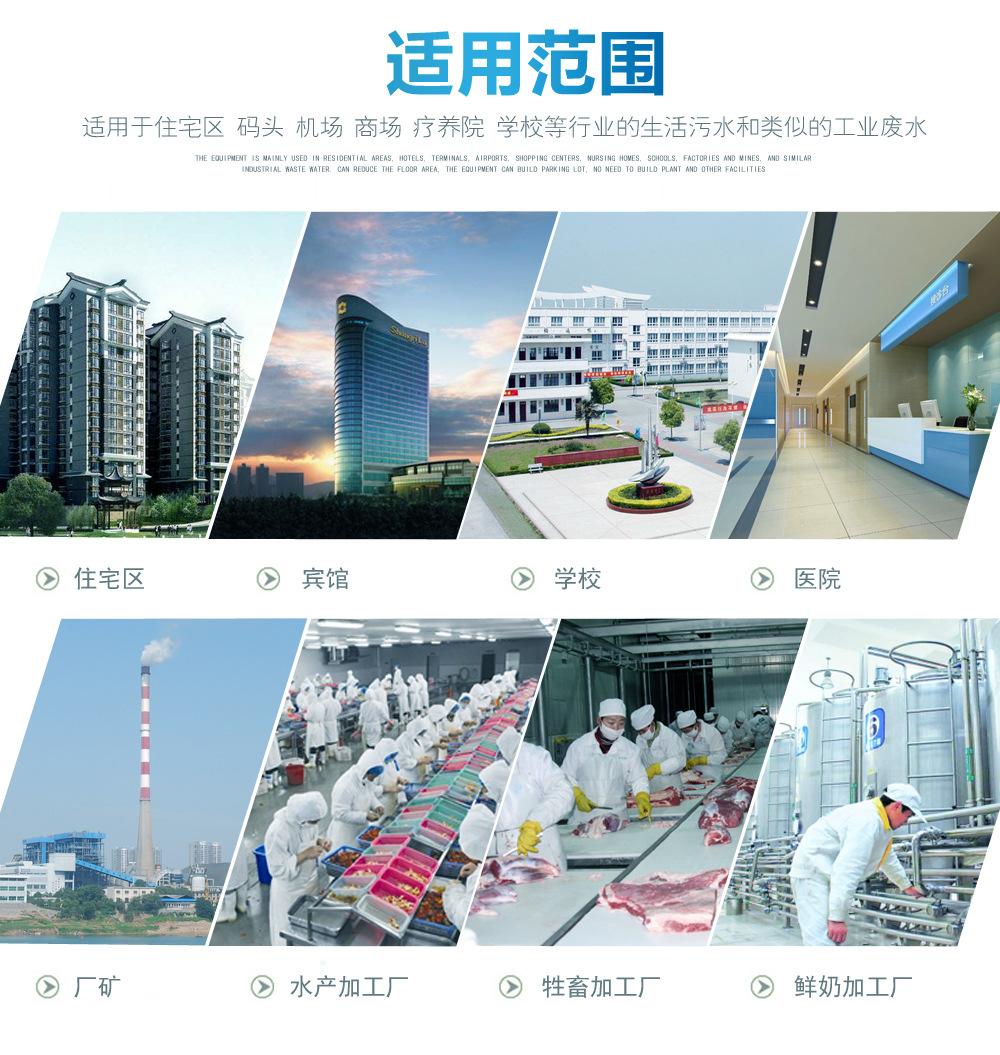 医疗污水处理 专业医院污水处理设备 公司动态 潍坊浩宇环保设备有限公司