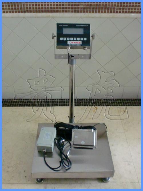 150公斤防爆电子秤-不锈钢防爆台称