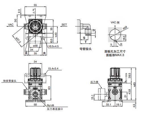 smc真空减压阀irv10-c06详细资料图片