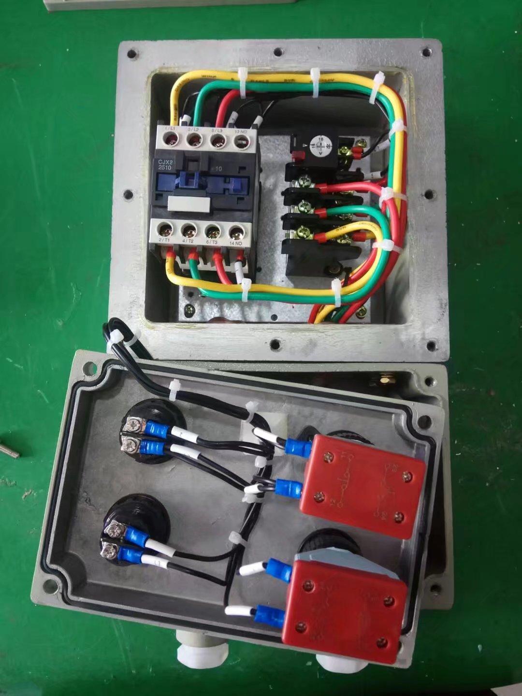 防爆磁力启动器电机正反转专用配电箱