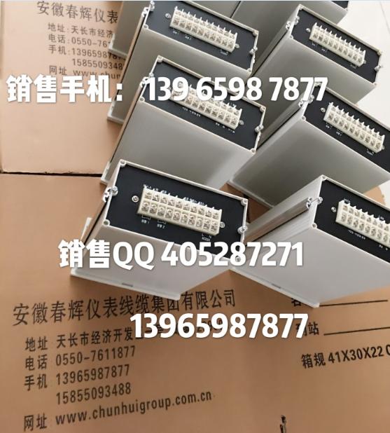 3一般的单相可控硅触发电路均采用分立元件组成的可控驰张式振荡器