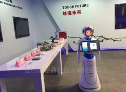 新零售机器人