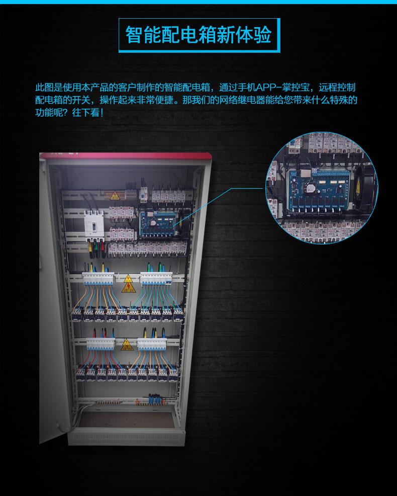 usr-io88 供应网络继电器8入8出光耦隔离usr-io88