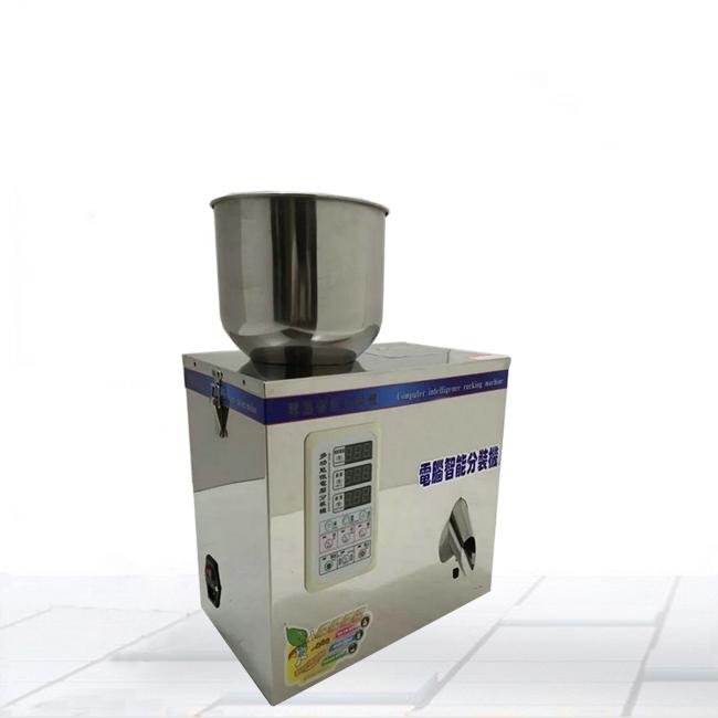 硫酸铁分装机