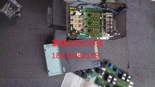 西门子伺服电机 1fk伺服电机编码器报警维修