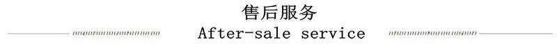 S型数显拉力计