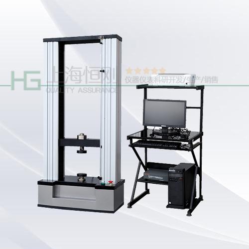 微机控制万能拉伸试验机