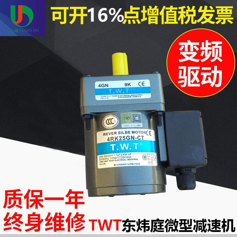 TWT东炜庭感应电机性能参数