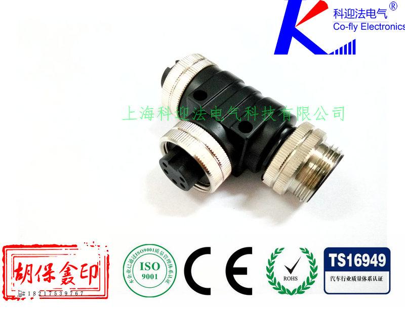 """(7/8""""航空插头)配电系统M22电缆组件和连接器三通"""