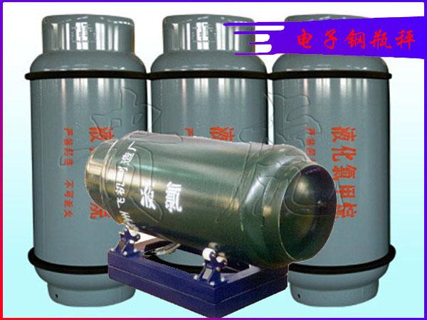 氯瓶电子称2000kg