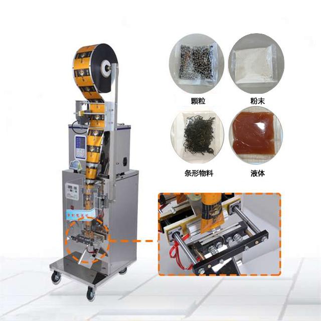 液体调料包装机