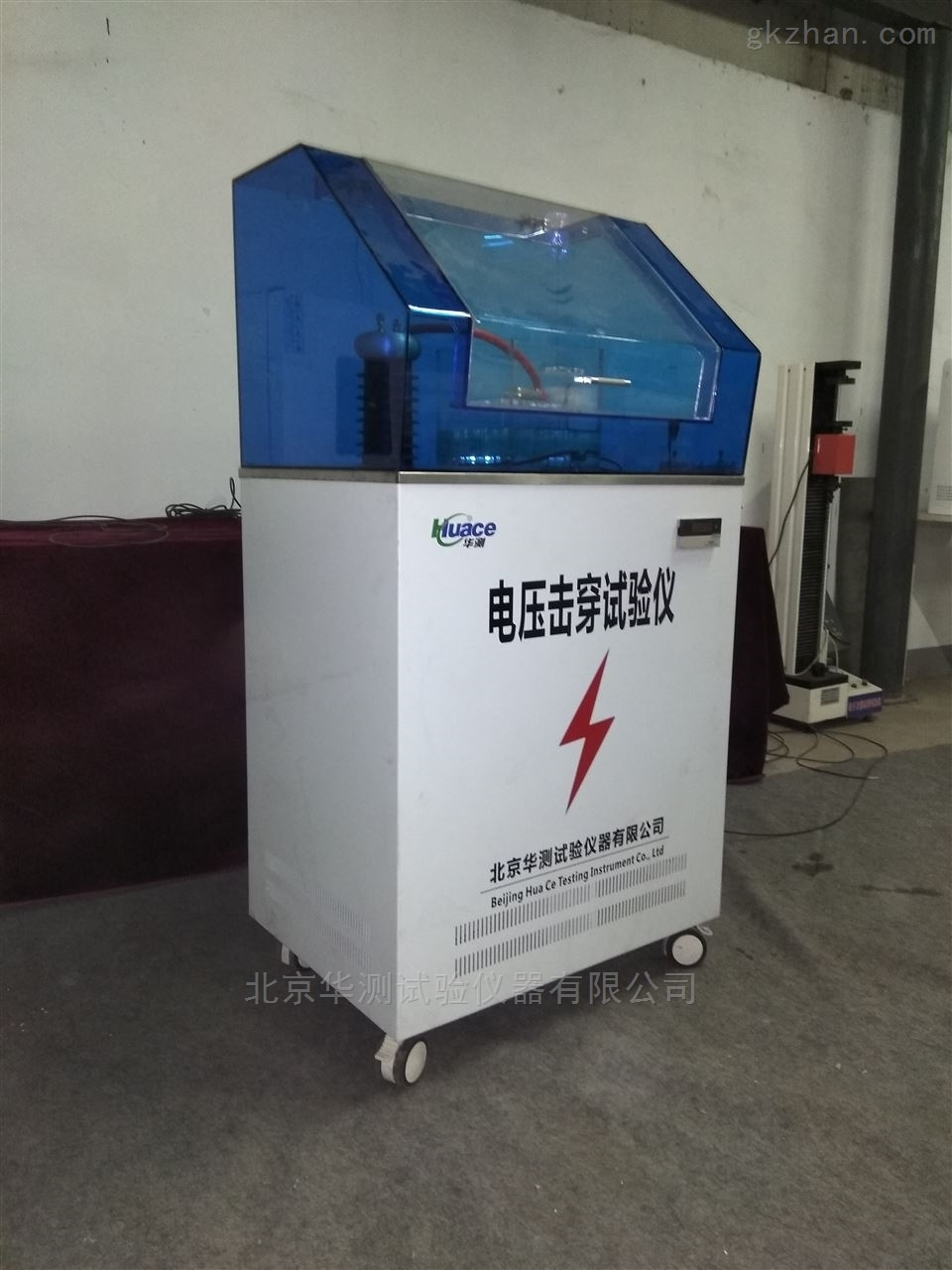 HCDJC-50KV电压击穿试验仪
