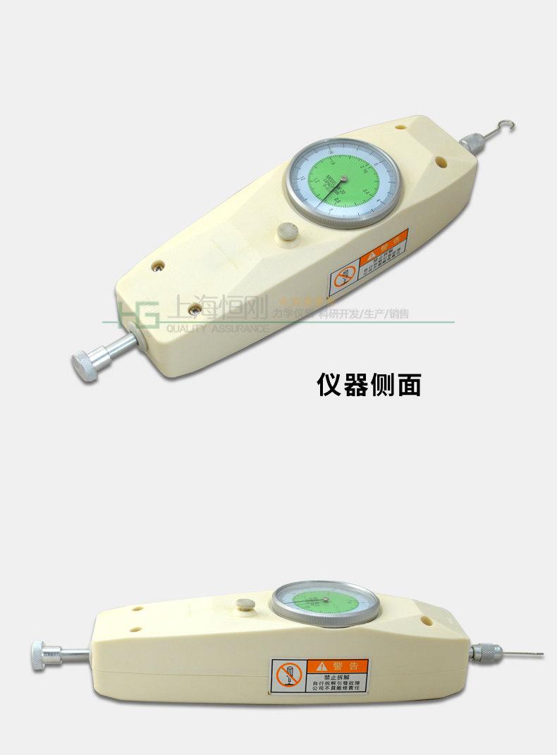 小型拉力仪图片  (指针)