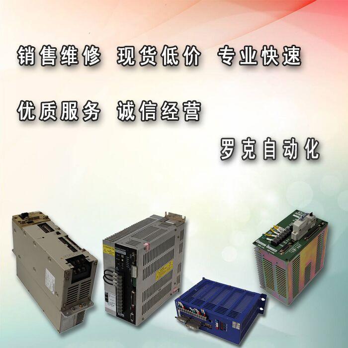 AB罗克韦尔伺服电机可以维修吗