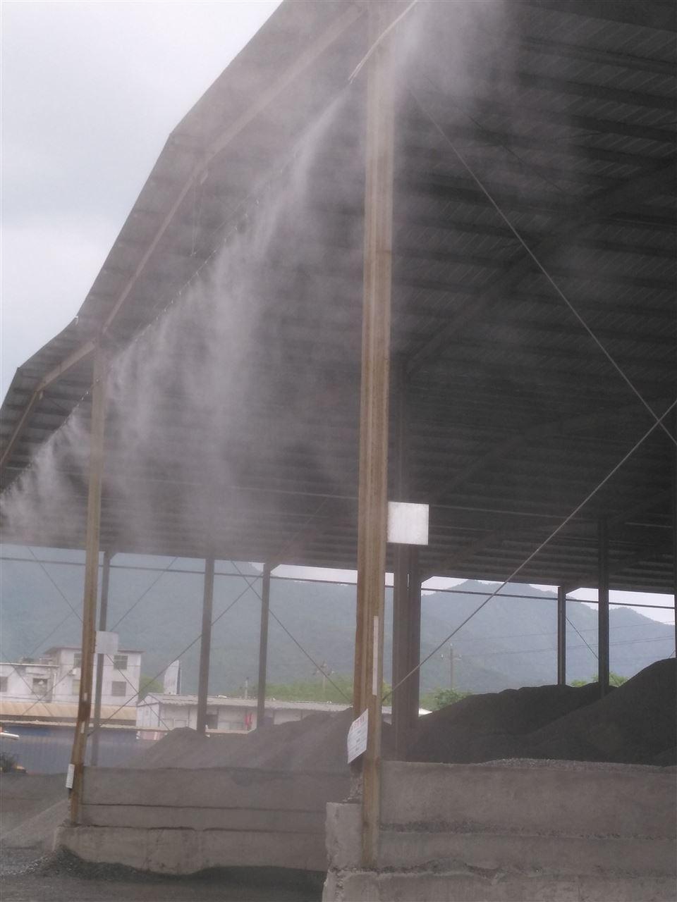 喷雾降尘系统案例图