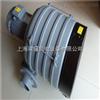 HTB100-304台湾全风多段式中压鼓风机,HTB100-304