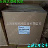 DG-200-16W/0.4KWDG-200-16W-台湾达纲高压鼓风机
