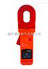 ES3020B钳形接地电阻测试仪