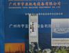 DV3.001.170CATR DV3.001.170C隔离放大器、控制器