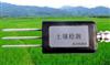 ST-SFC新疆 土壤水分传感器(土壤湿度)