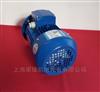 MS8024ZIK中研清华紫光电机,三相异步电动机