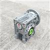 中研NMRW050紫光涡轮蜗杆减速机