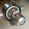 雙段式側風道高壓鼓風機/漩渦氣泵