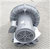 原裝台灣VFC300A-7w富士鼓風機